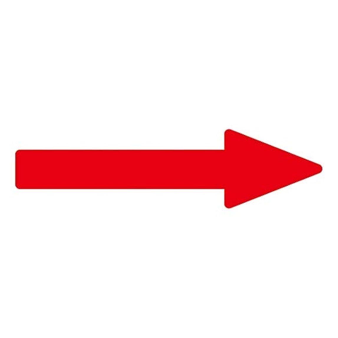 分析大学感謝している配管識別方向表示ステッカー ?→(赤)? 貼矢82/61-3408-75