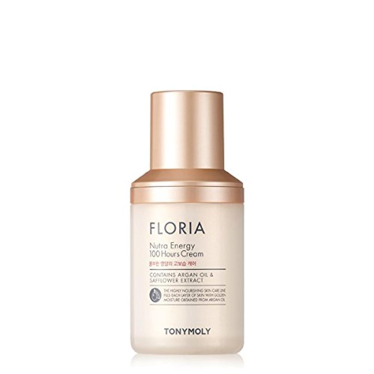 風邪をひく捧げる憂慮すべき[NEW] TONY MOLY Floria Nutra energy 100 hours Cream 50ml トニーモリー フローリア ニュートラ エナジー 100時間 クリーム 50ml [並行輸入品]