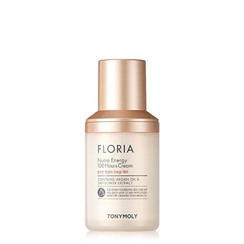 塗抹陽気な有彩色の[NEW] TONY MOLY Floria Nutra energy 100 hours Cream 50ml トニーモリー フローリア ニュートラ エナジー 100時間 クリーム 50ml [並行輸入品]