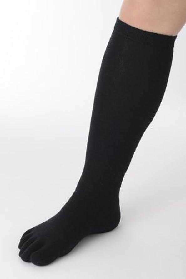 主人簡略化する衰えるTAKEFU 竹布?5本指ハイソックス 25cm~27cm ブラック