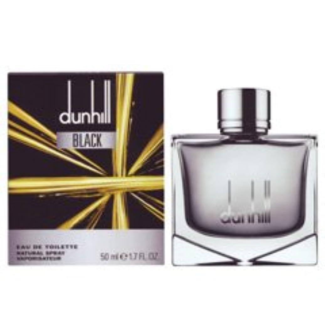 祝う頻繁にあらゆる種類のダンヒル DUNHILL ダンヒル ブラック EDT SP 50ml [並行輸入品]