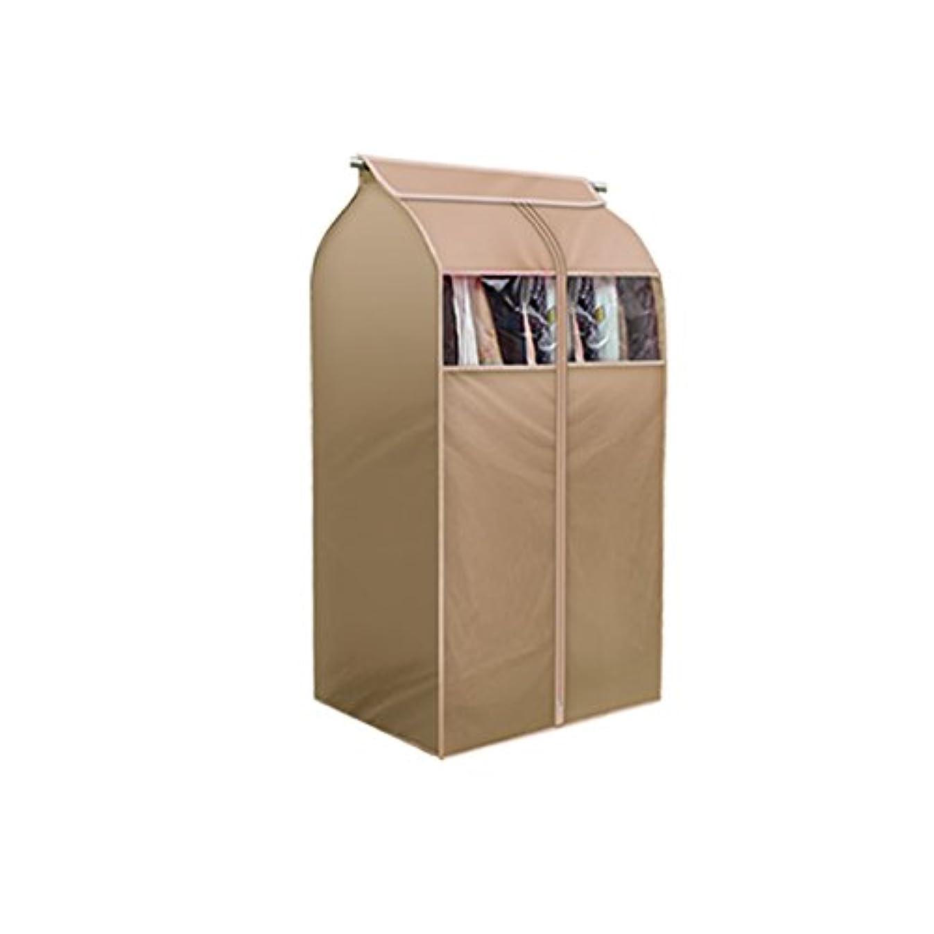 Tsing 1 Pack Garment Cover 420D Nylon Oxford Fabric Storage Bag-Beige-32''W23''D43''H