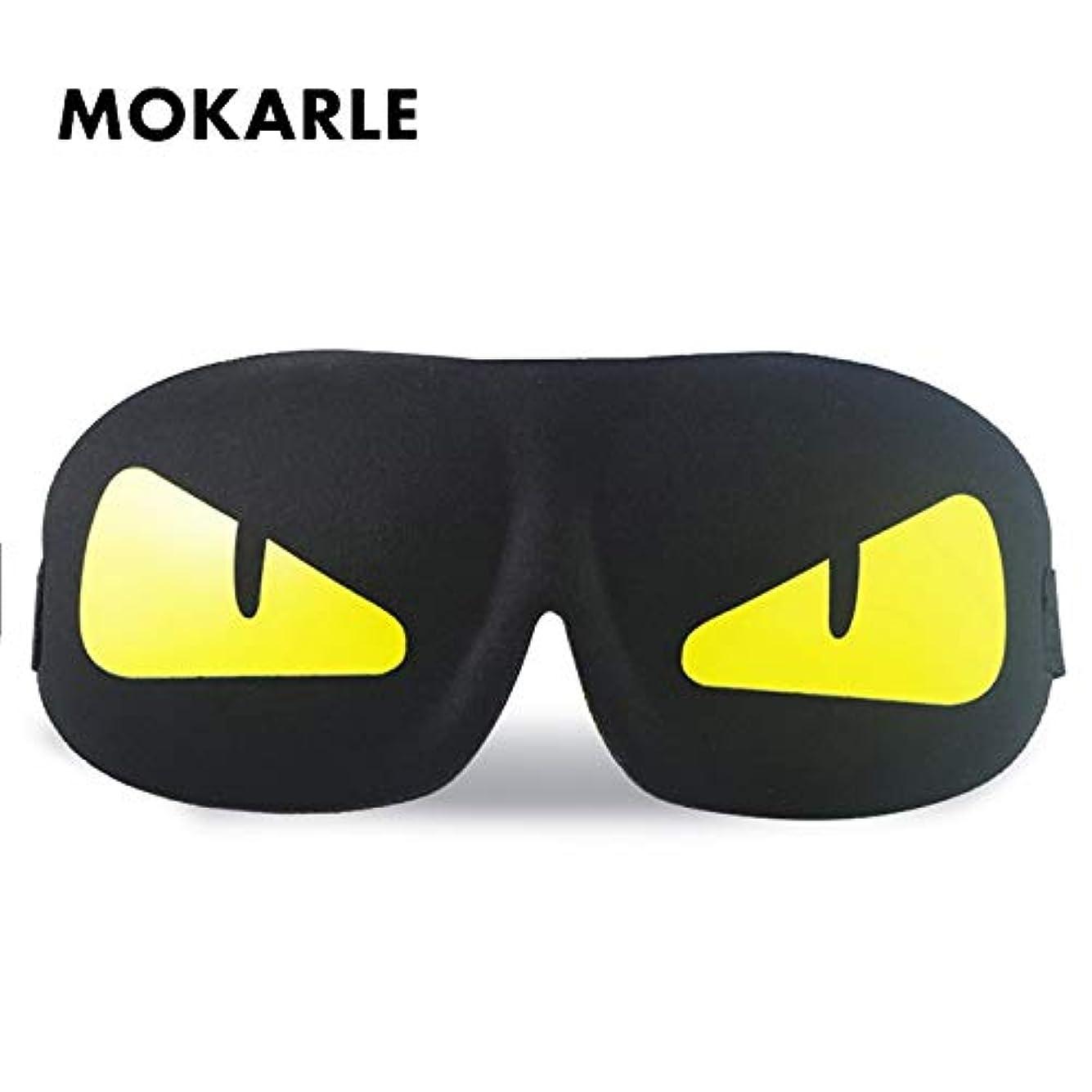 エキス事実ヒューバートハドソンNOTE 漫画アイマスク睡眠3d遮光アウト睡眠マスクかわいいパターン睡眠補助旅行残りの通気性の目隠しより良い睡眠