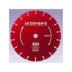 ナニワ(NANIWA) レッドコンクリートカッター 電動用 CG-1205