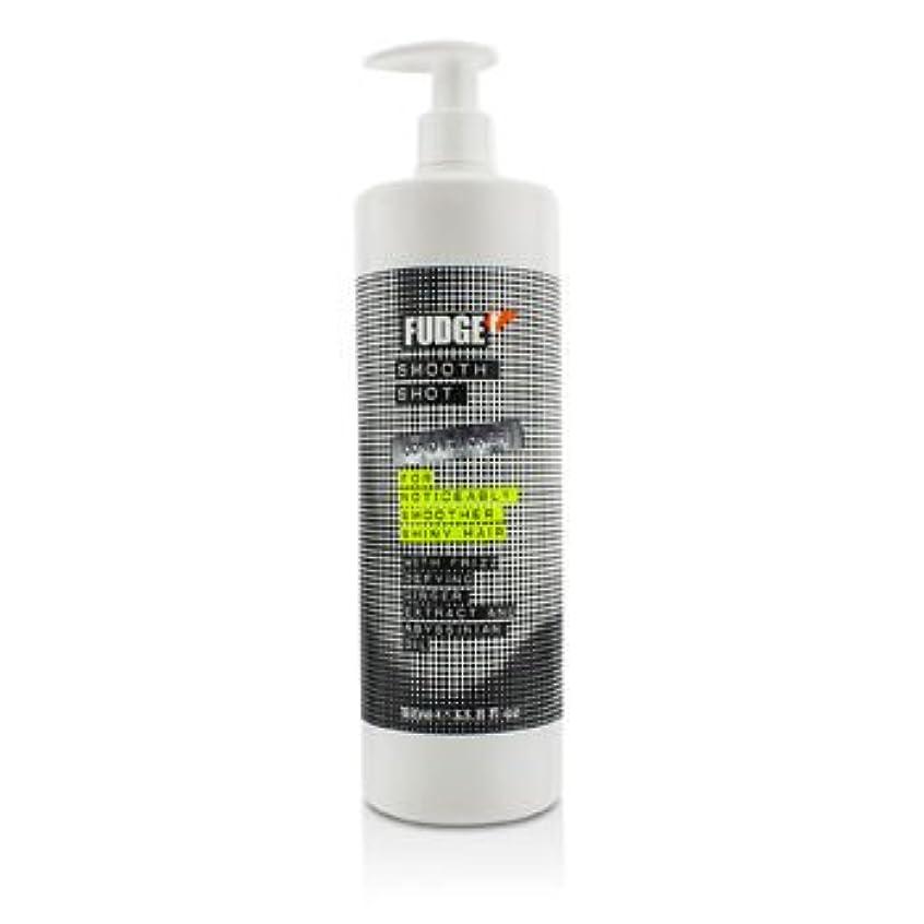 凝縮する手順闘争[Fudge] Smooth Shot Conditioner (For Noticeably Smoother Shiny Hair) 1000ml/33.8oz