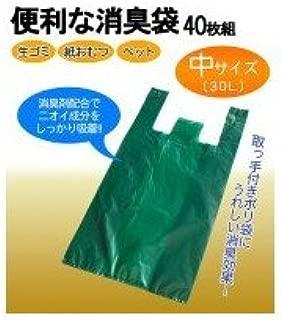 便利な消臭袋 中(30L) 40枚組 SPP-10136