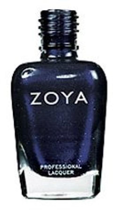 容量グラマーラッシュ[Zoya] ZP415 インディゴ[並行輸入品][海外直送品]