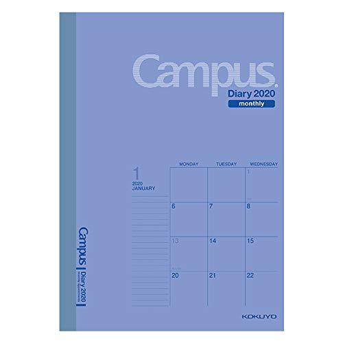 コクヨ『キャンパスダイアリー手帳2020年A5マンスリー』