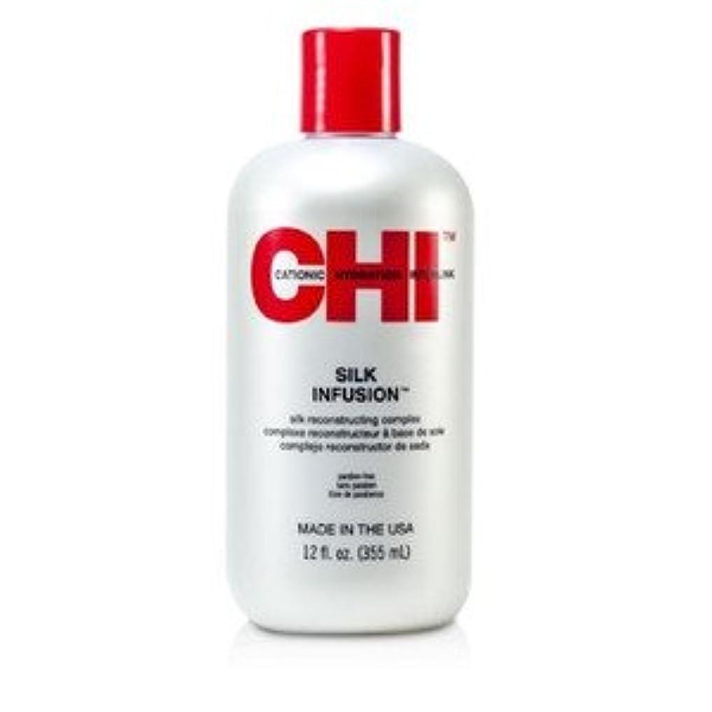利用可能出費無視するCHI シルク インフュージョン シルク リコンストラクティング コンプレックス 355ml/12oz [並行輸入品]