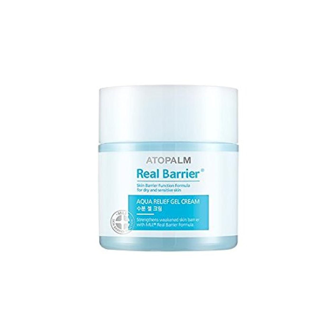 台風ポスト印象派うぬぼれATOPALM Real Barrier Aqua Relief Gel Cream 50ml/アトパーム リアル バリア アクア リリーフ ジェル クリーム 50ml [並行輸入品]