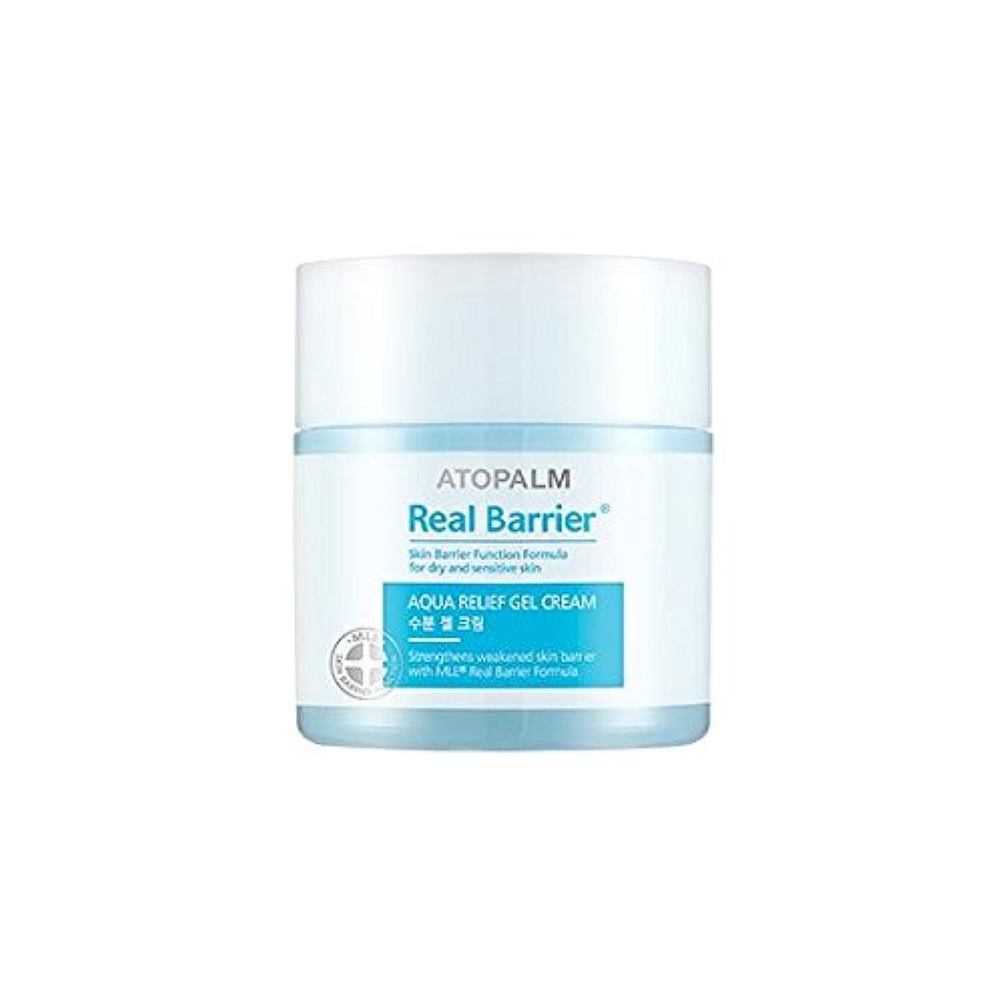 ホステスたるみ慣らすATOPALM Real Barrier Aqua Relief Gel Cream 50ml/アトパーム リアル バリア アクア リリーフ ジェル クリーム 50ml [並行輸入品]