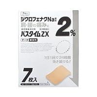【第2類医薬品】パスタイムZX 7枚 ×5