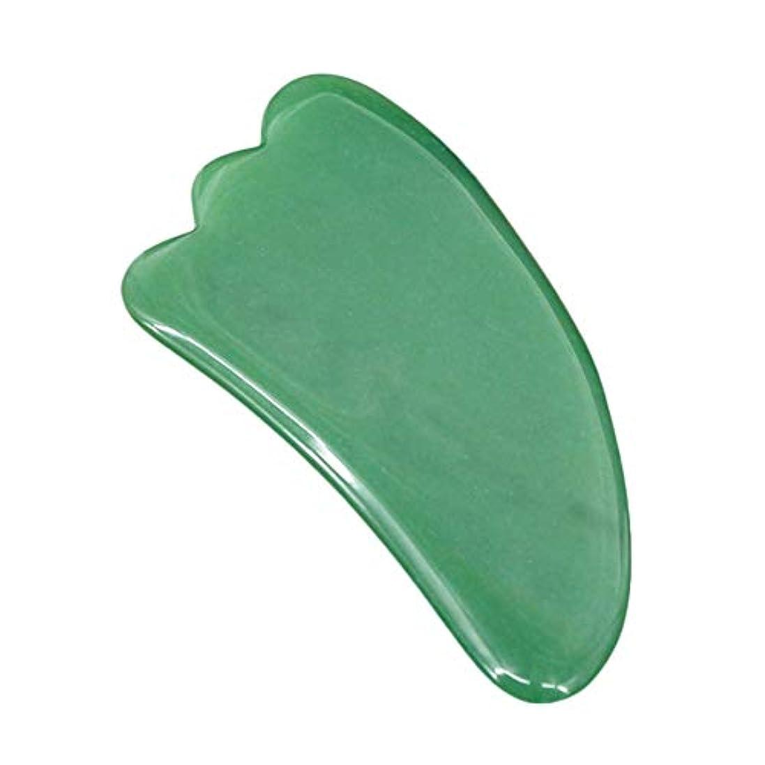 ラッドヤードキップリングアプライアンス発生するコンパクトサイズGua Shaフェイシャルトリートメントマッサージツール中国の天然玉掻き取りツールマッサージ癒しのツール - グリーン