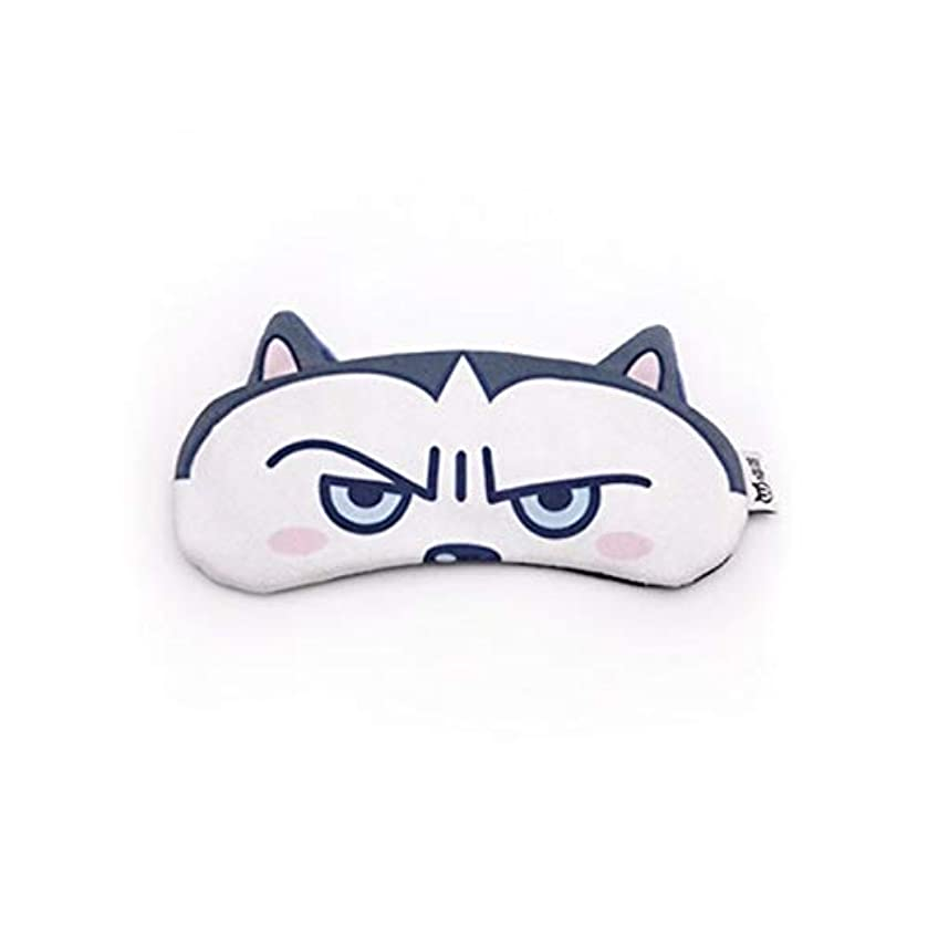 やさしく名誉病NOTE 1ピースアイフェイスマスク睡眠目隠しアイシェード旅行エイドカバーゴーグル昼寝素敵な動物漫画ホット
