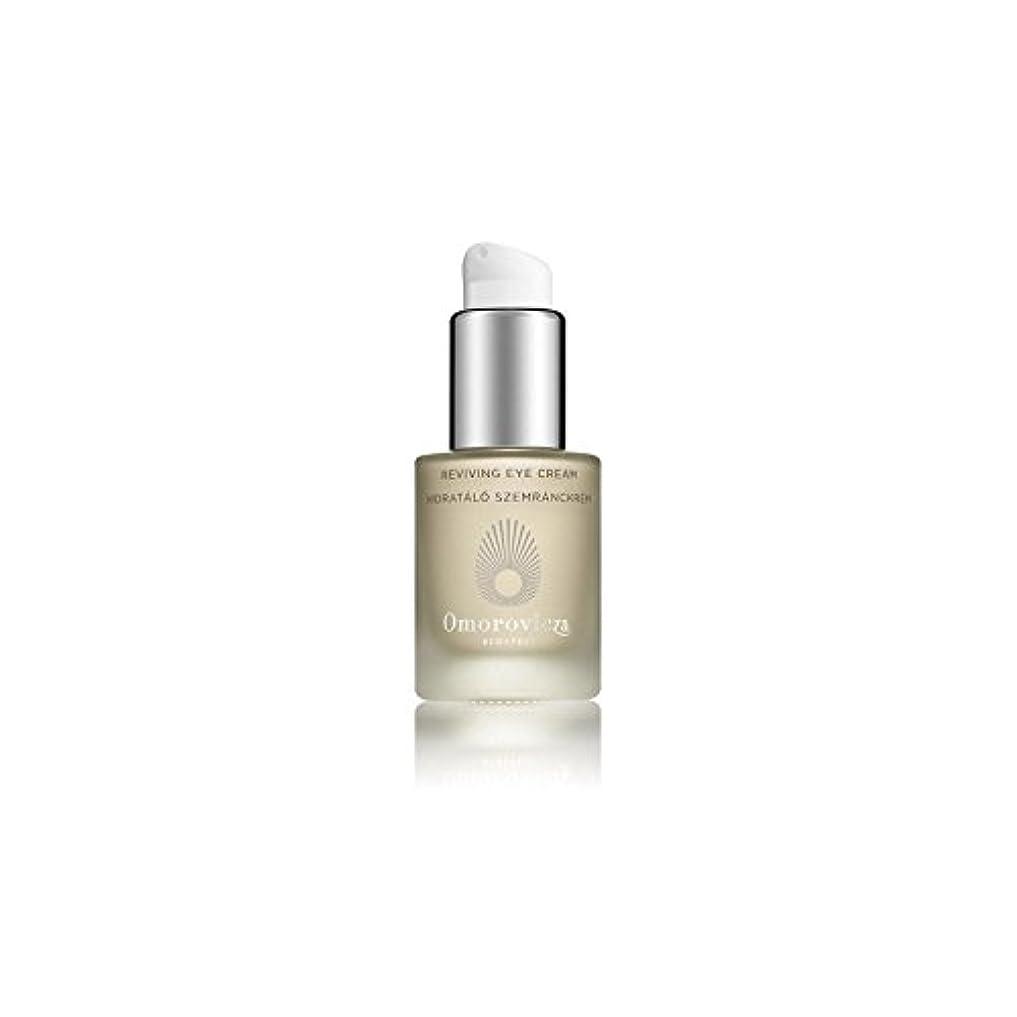 机トーナメント弾性Omorovicza Reviving Eye Cream (15ml) (Pack of 6) - 復活アイクリーム(15ミリリットル) x6 [並行輸入品]