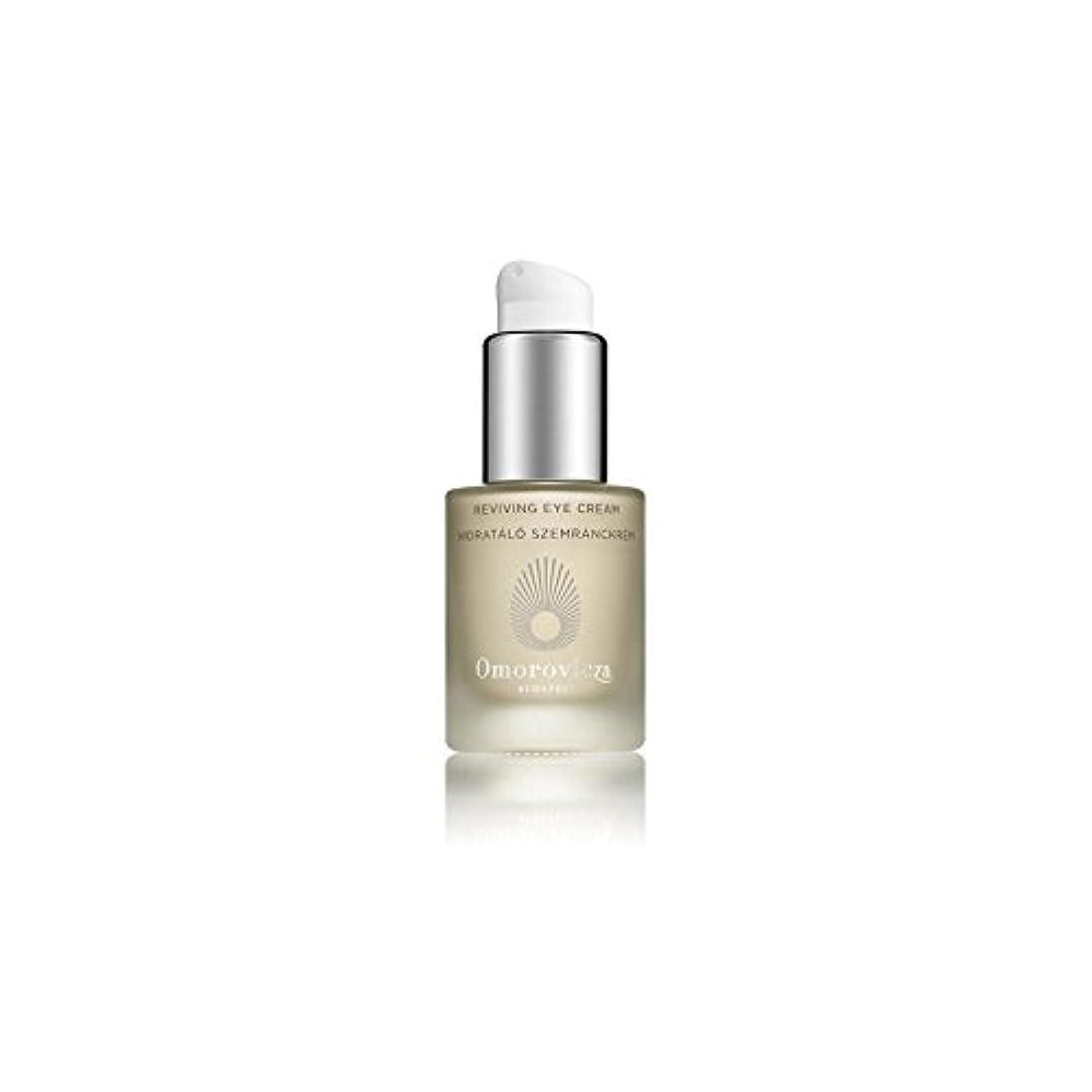 スナック旅行代理店拡張復活アイクリーム(15ミリリットル) x2 - Omorovicza Reviving Eye Cream (15ml) (Pack of 2) [並行輸入品]