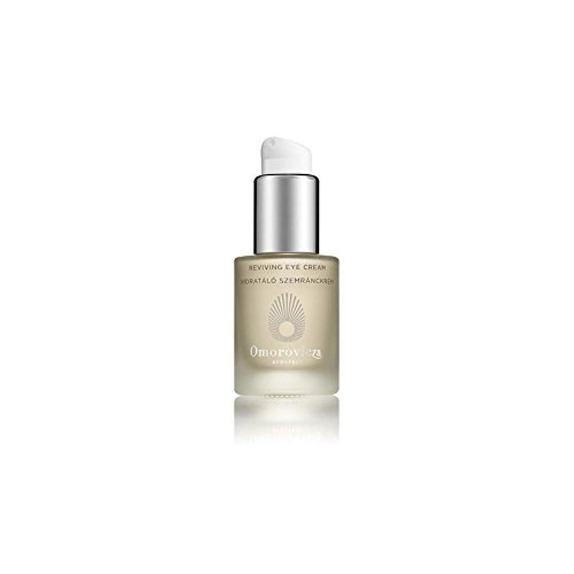 ラリー十強調する復活アイクリーム(15ミリリットル) x4 - Omorovicza Reviving Eye Cream (15ml) (Pack of 4) [並行輸入品]