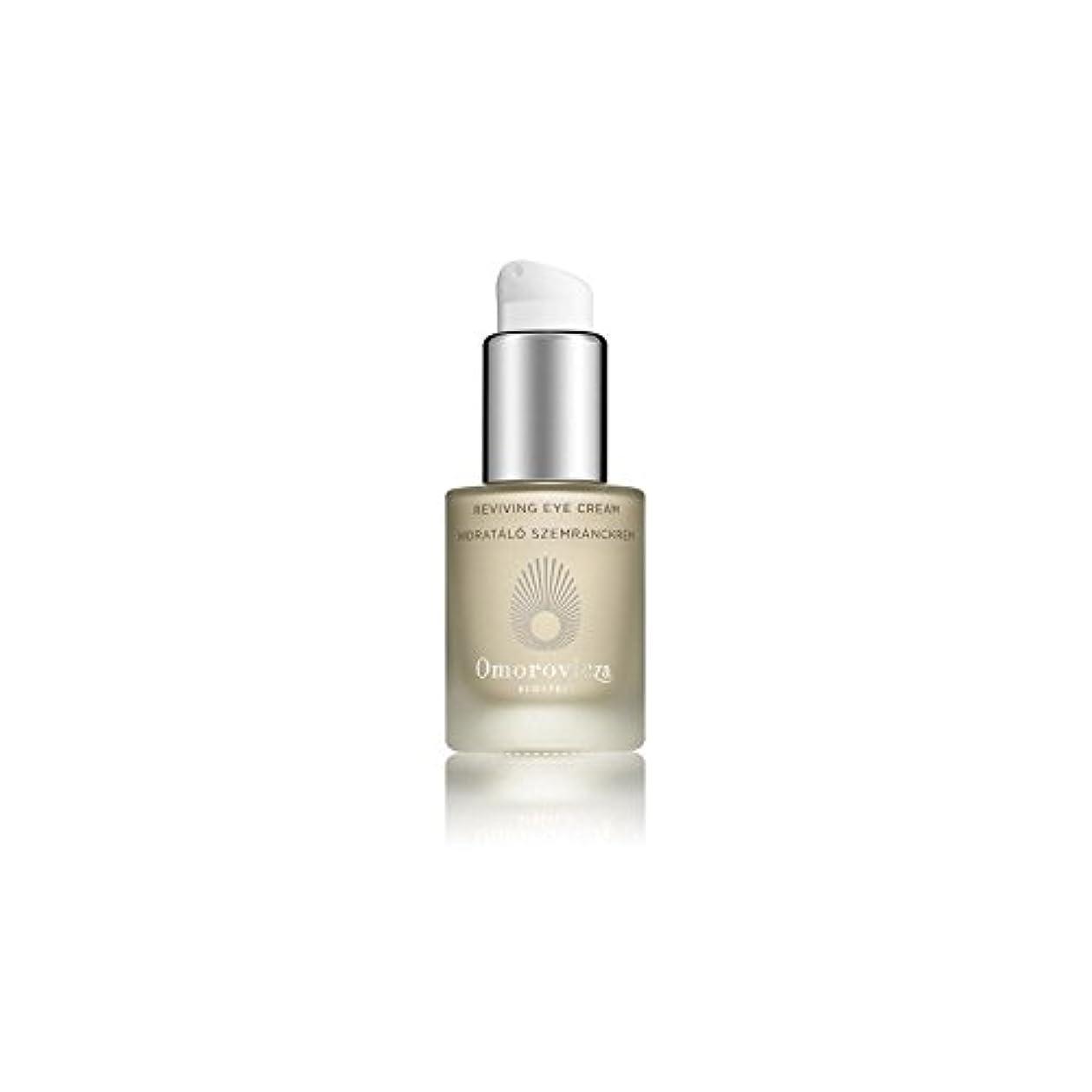 結婚教育するお酒復活アイクリーム(15ミリリットル) x2 - Omorovicza Reviving Eye Cream (15ml) (Pack of 2) [並行輸入品]