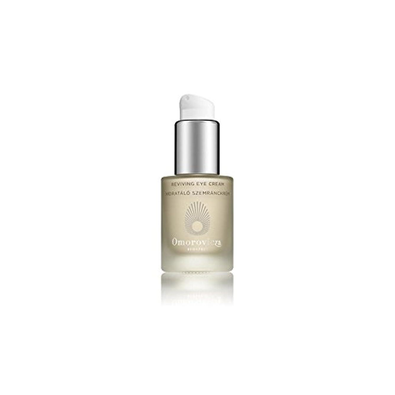 論争近似検査官Omorovicza Reviving Eye Cream (15ml) - 復活アイクリーム(15ミリリットル) [並行輸入品]