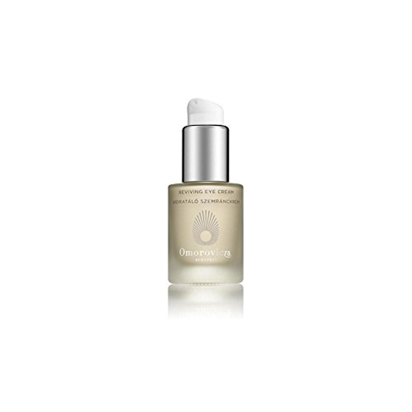 に応じて摂氏度不名誉復活アイクリーム(15ミリリットル) x4 - Omorovicza Reviving Eye Cream (15ml) (Pack of 4) [並行輸入品]