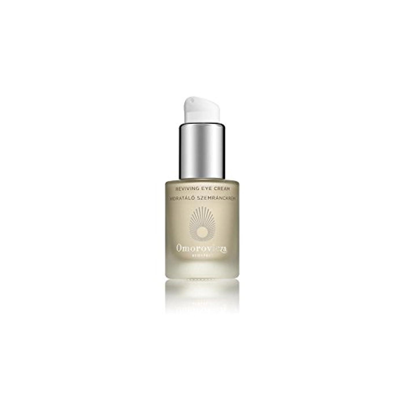 インフラ翻訳原油復活アイクリーム(15ミリリットル) x4 - Omorovicza Reviving Eye Cream (15ml) (Pack of 4) [並行輸入品]