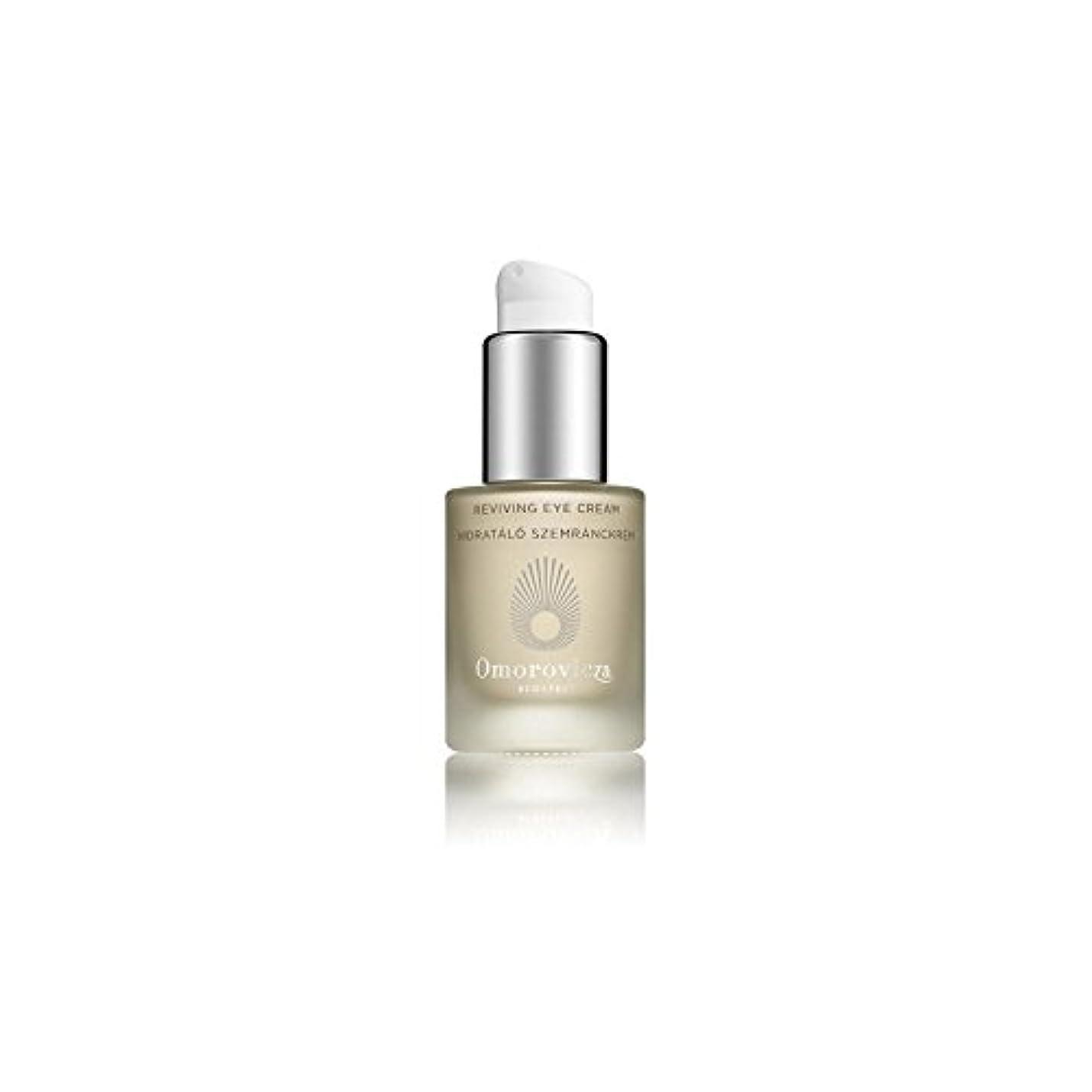 よく話されるギャザー進化するOmorovicza Reviving Eye Cream (15ml) - 復活アイクリーム(15ミリリットル) [並行輸入品]