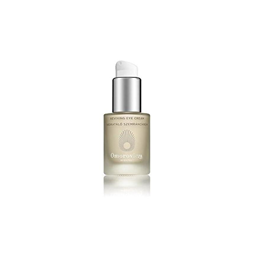 悪質な請求書に賛成復活アイクリーム(15ミリリットル) x4 - Omorovicza Reviving Eye Cream (15ml) (Pack of 4) [並行輸入品]
