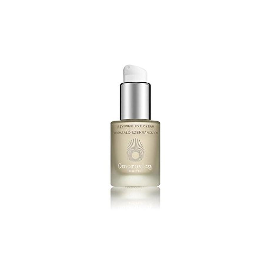 フィード滝原稿復活アイクリーム(15ミリリットル) x2 - Omorovicza Reviving Eye Cream (15ml) (Pack of 2) [並行輸入品]