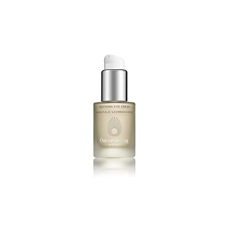 少し病弱ルーチン復活アイクリーム(15ミリリットル) x2 - Omorovicza Reviving Eye Cream (15ml) (Pack of 2) [並行輸入品]