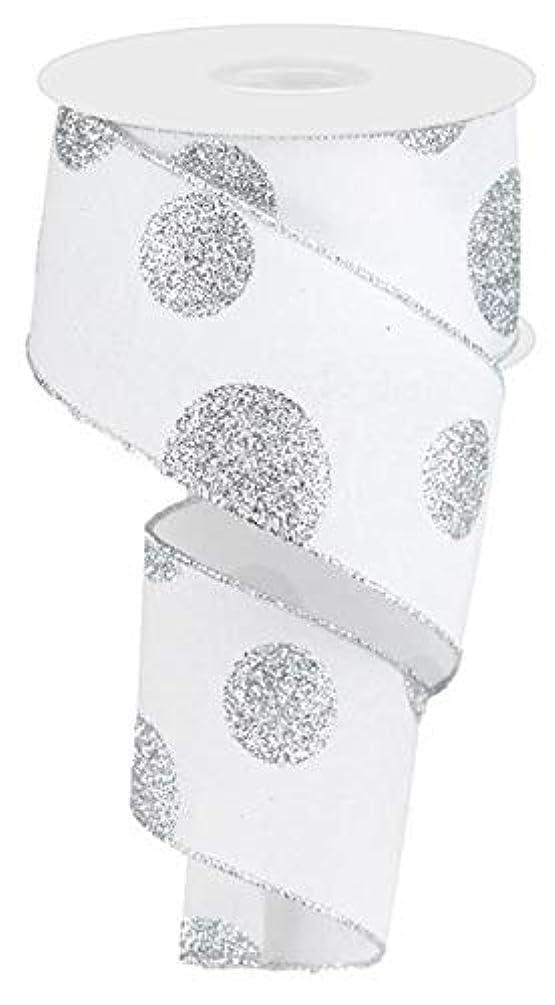 EXPRESSIONS Polka Dot Glitter Ribbon: White and Silver 2.5