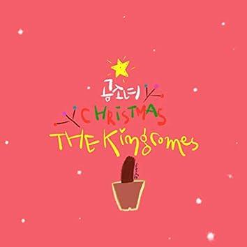 곰소녀 크리스마스 3 - Christmas Medley