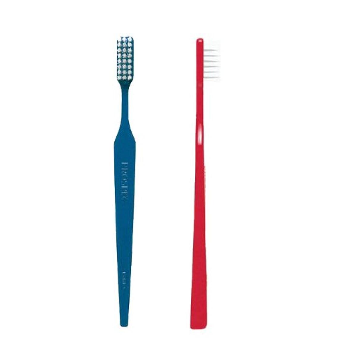 疑い市区町村異常なGC ジーシープロスペック歯ブラシ アダルト× 5本セット H(かため)