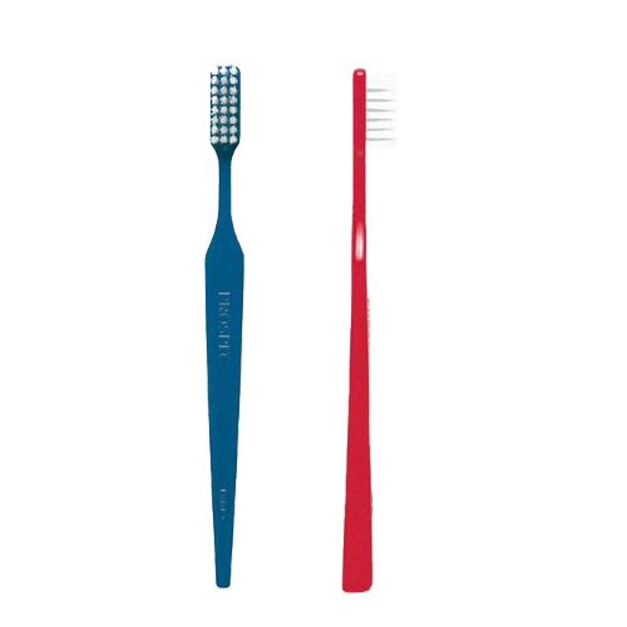 助けになる百科事典ファイナンスGC ジーシープロスペック歯ブラシ アダルト× 5本セット H(かため)