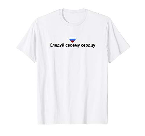 Russischer Spruch in Kyrillischer Schrift - Russe, Russland T-Shirt