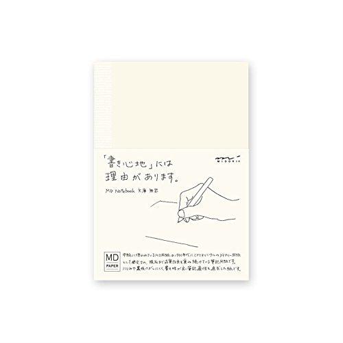 Midori MD notebook No ruled line by Midori
