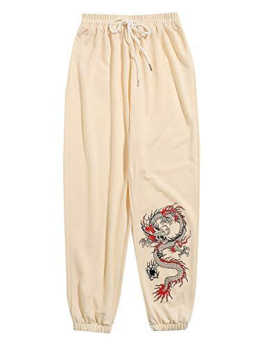 SweatyRocks Women's French Terry Jogger Pants Elastic Cuff Sweatpants Khaki Dragon S