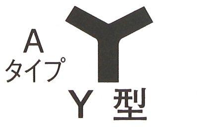 アネックス(ANEX)精密ドライバー特殊Y型1.8mmNo.3470-A