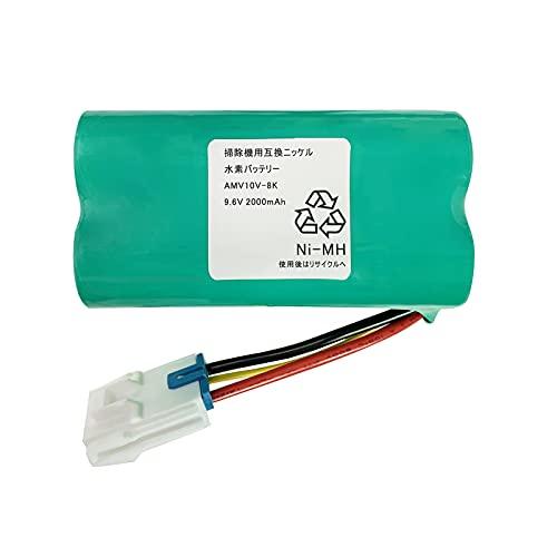 Mybright AMV10V-8K パナソニック Panasonic 9.6V 2.0Ah 充電式掃除機用電池 互換用電池 掃除機バッテリー ニッケル水素電池 AMV10V-8K AMC10V-UJ 互換対応 パナソニック PANASONIC MC-B10P MC-B20JP-A MC-B20JP-R MC-B20J 機種に互換対応 2年間メーカー保証