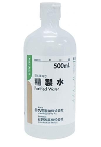 丸石製薬『精製水』