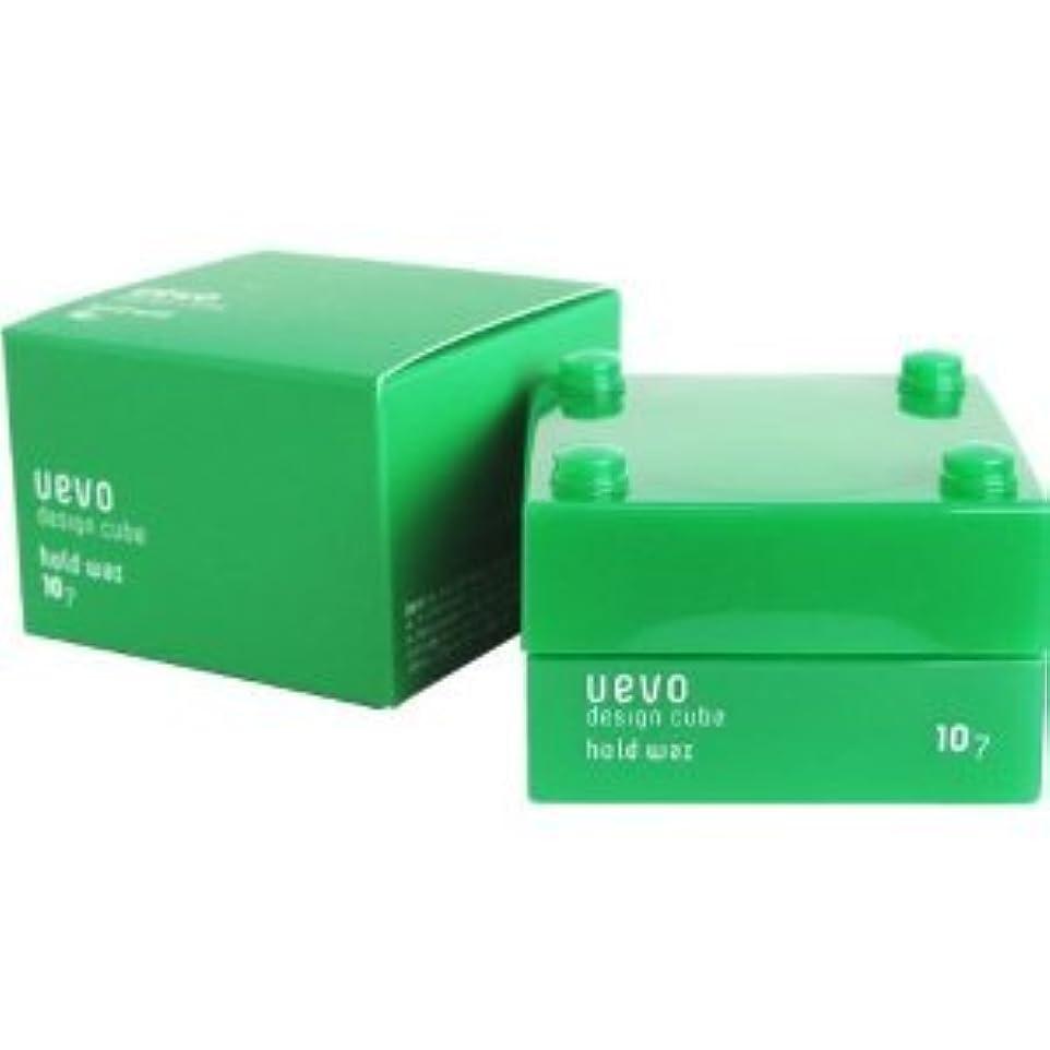 規定会社シーズン【X3個セット】 デミ ウェーボ デザインキューブ ホールドワックス 30g hold wax DEMI uevo design cube