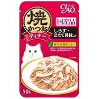 焼かつおディナーしらすほたて入50g おまとめセット【6個】