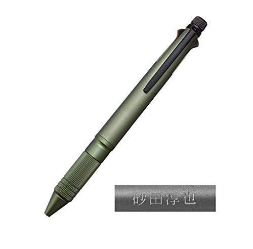 名入れ 三菱鉛筆 多機能ペン ジェットストリーム 4&1 メタル 0.5mm MSXE5200A5.7 ダークグリーン軸