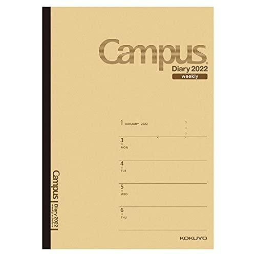 コクヨ キャンパスダイアリー 手帳 2022年 B5 ウィークリー 薄茶 ニ-CWHS-B5-22 2022年 1月始まり