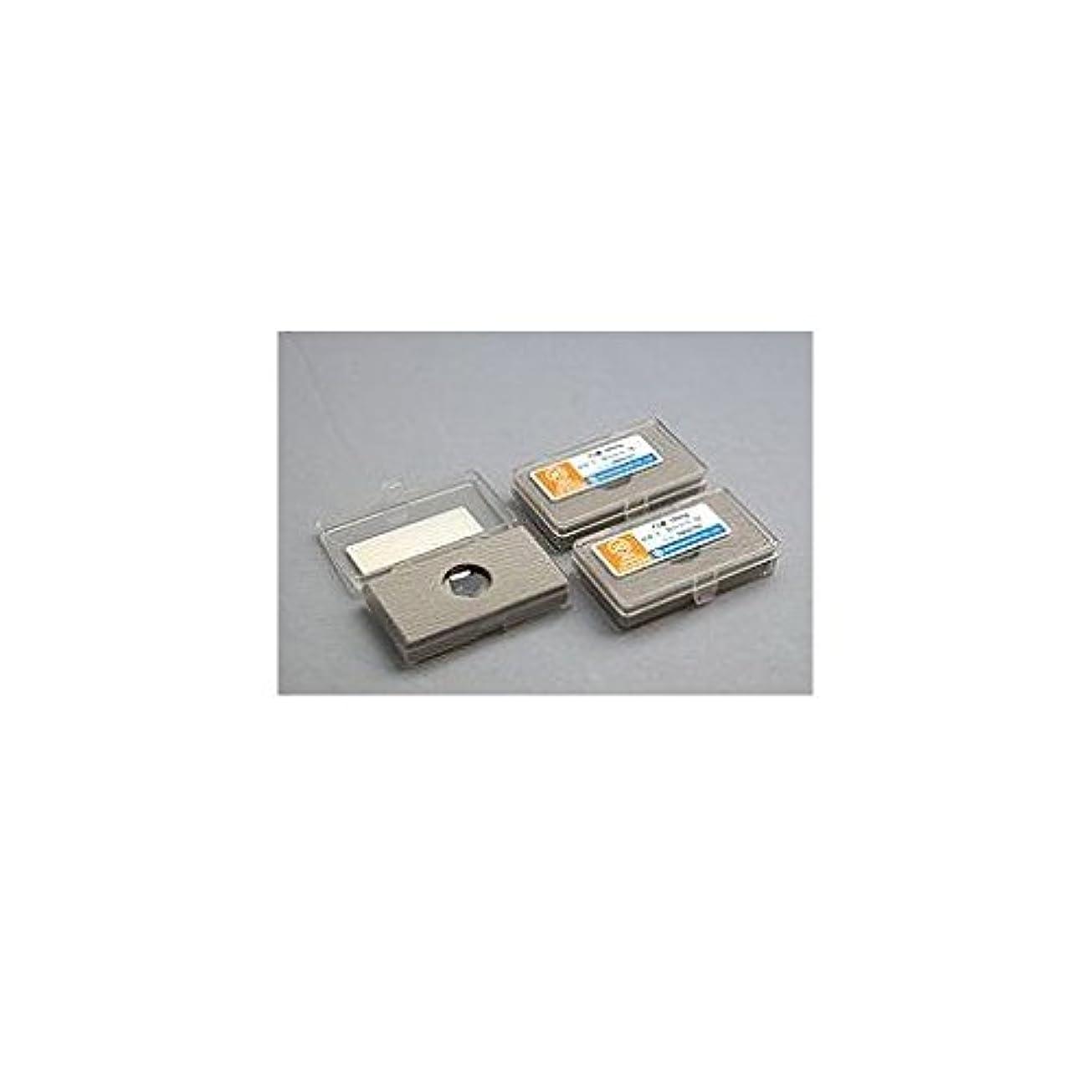 会員孤独変化するEM92635 OIML型標準分銅F2級50mgJISマーク付