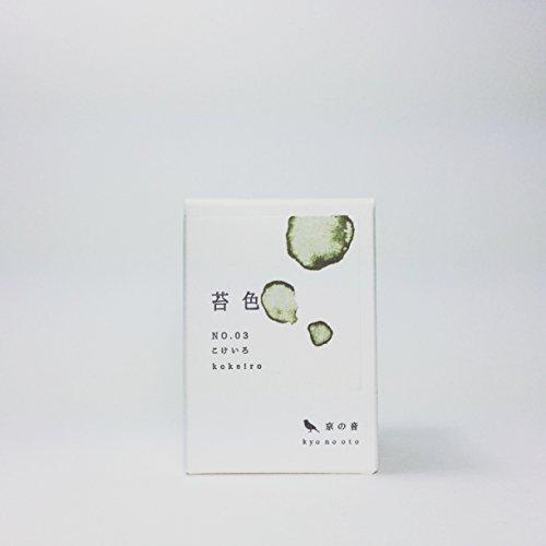 京の音 苔色 KO-0103 / kyonooto kokeiro KO-0103