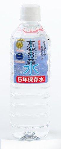 『高賀の森水5年保存水 500ml×24本』のトップ画像