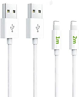 iPhone 充電ケーブル ライトニングケーブル 2本セット【2m+1m】アイフォン USB 充電コード Lightning ケーブル iPhone iPad iPod AirPods 多種対応 急速充電 USB同期 高速データ転送 高耐久 断線防止