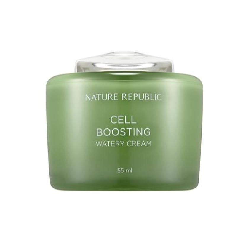 知覚できる横たわるランドリー[ネイチャーリパブリック] Nature republicセルブースティングウォーターリークリーム海外直送品(Cell Boosting Watery Cream) [並行輸入品]