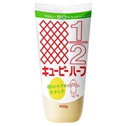 キューピー ハーフ 400g×20袋入×(2ケース)
