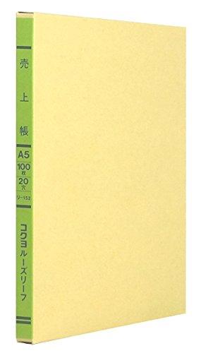 コクヨ ノート 三色刷ルーズリーフ 売上帳 20穴 100枚 A5 リ-152